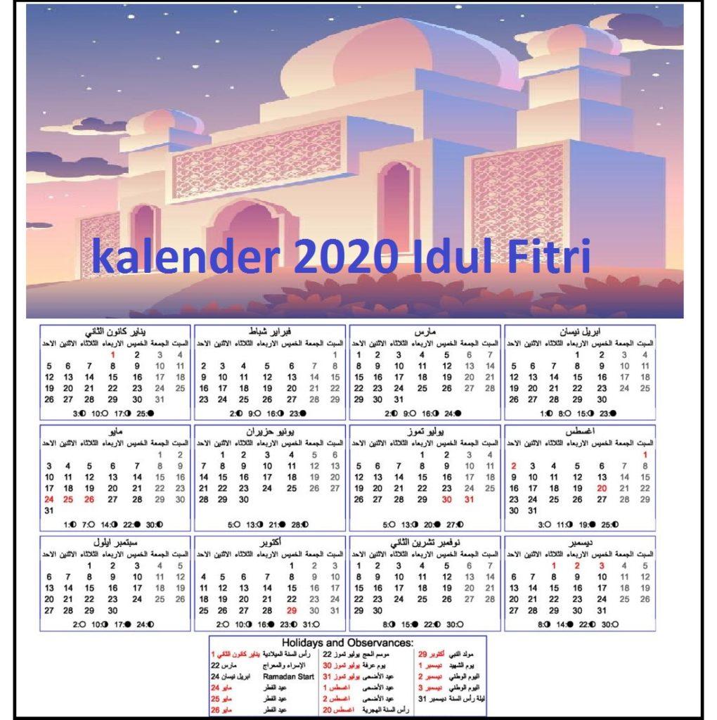 2020 KalenderIdul Adha