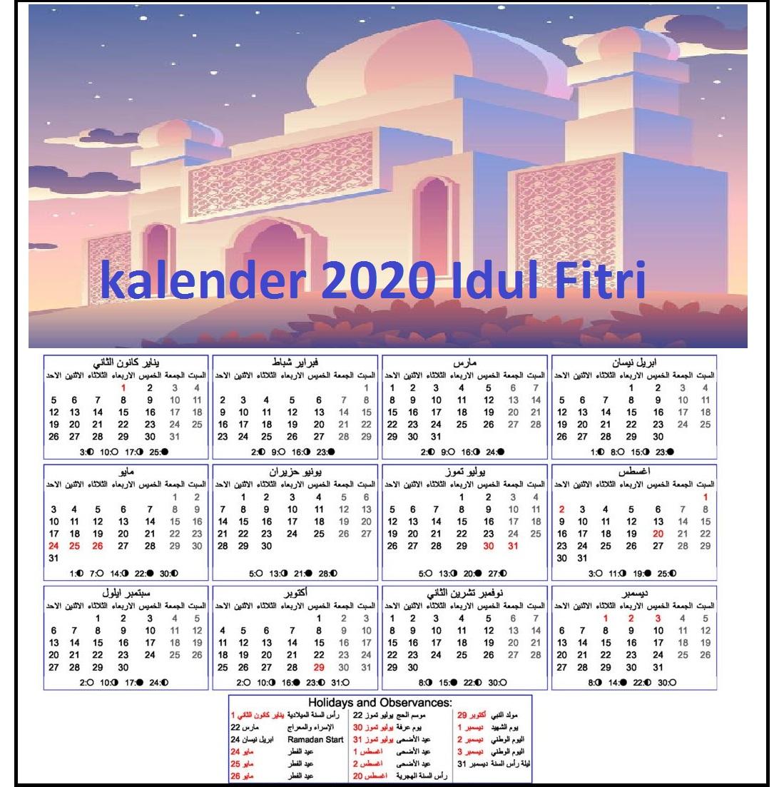 2020 Druckbare Kalender Idul Fitri Zum Ausdrucken [PDF